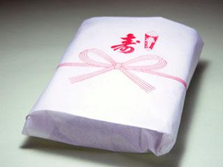 包装紅白祝餅・5組