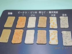 2010年生かき餅